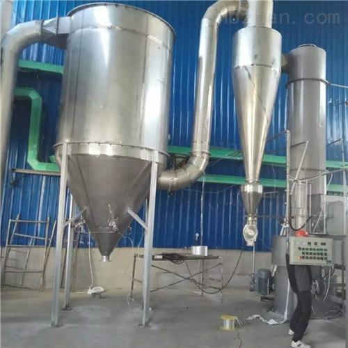 <strong>碳化硅闪蒸干燥机 高品质</strong>