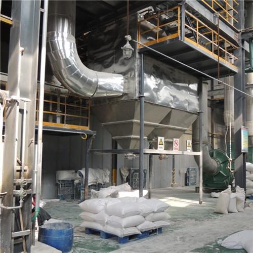 大型草甘膦闪蒸干燥机 质量上乘