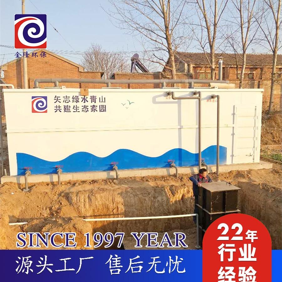 延边一体污水处理设备型号