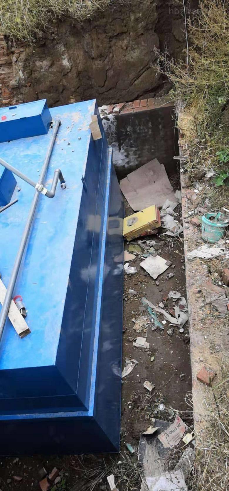 马鞍山口腔污水处理设备