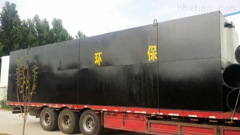 郭楞自治州养老院污水处理设备