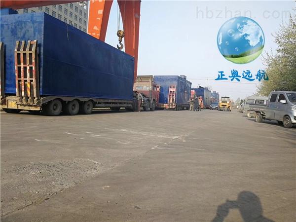 博尔塔拉州医疗机构污水处理设备GB18466-2005潍坊正奥