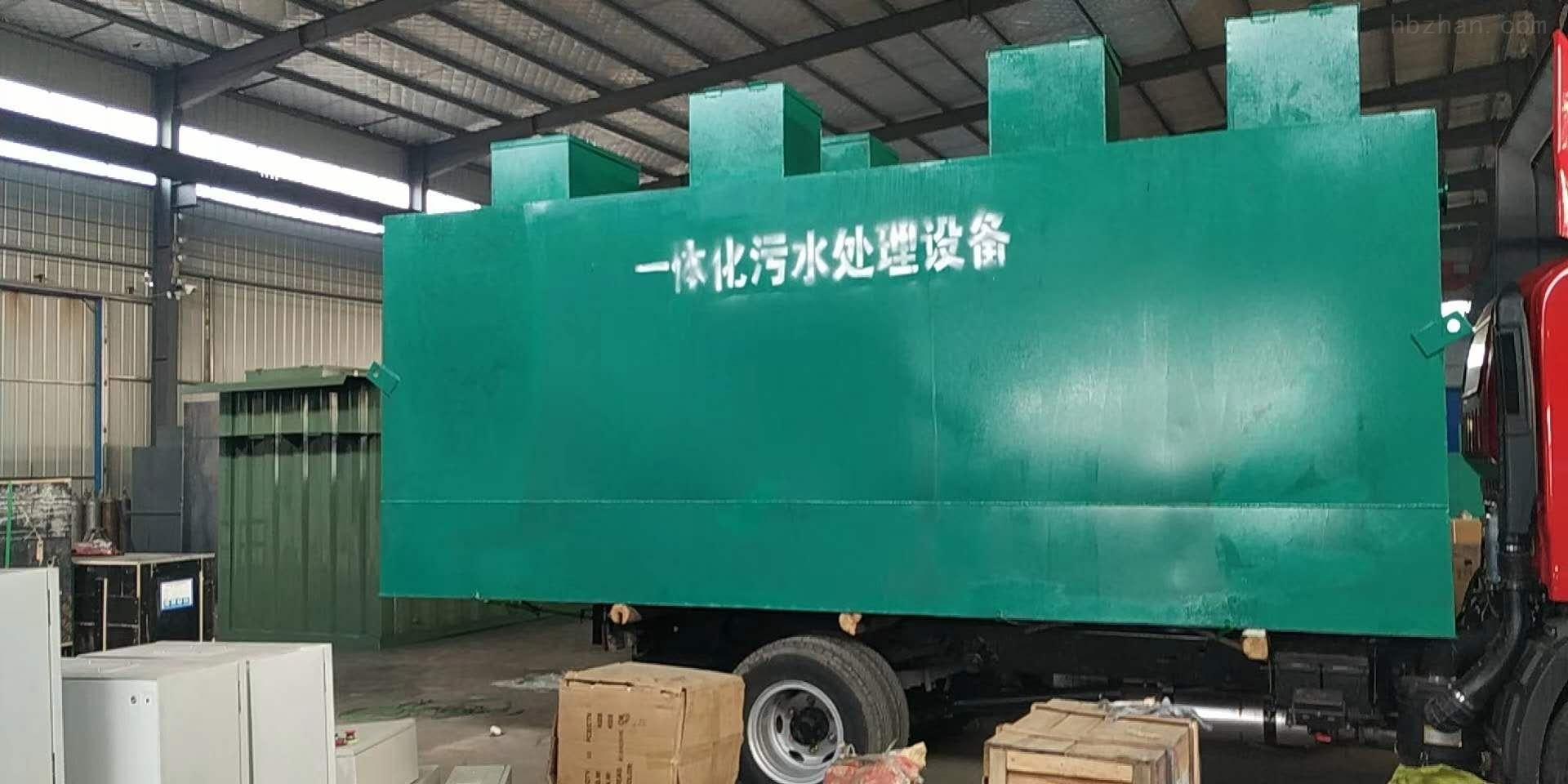 北京通州养殖废水厂址