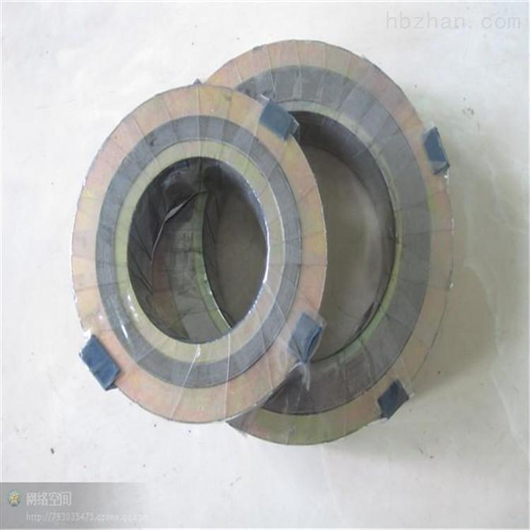 高压石墨缠绕垫片规格型号