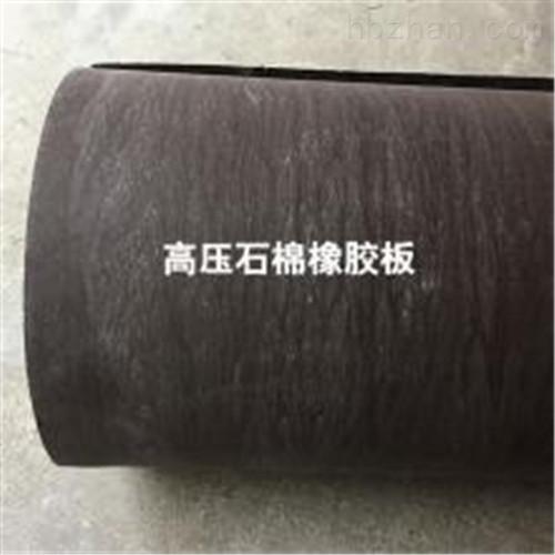 橡胶石棉垫耐腐蚀吗