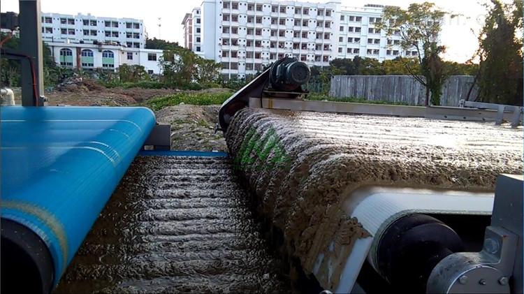 福建尾矿污水处理设备怎么样