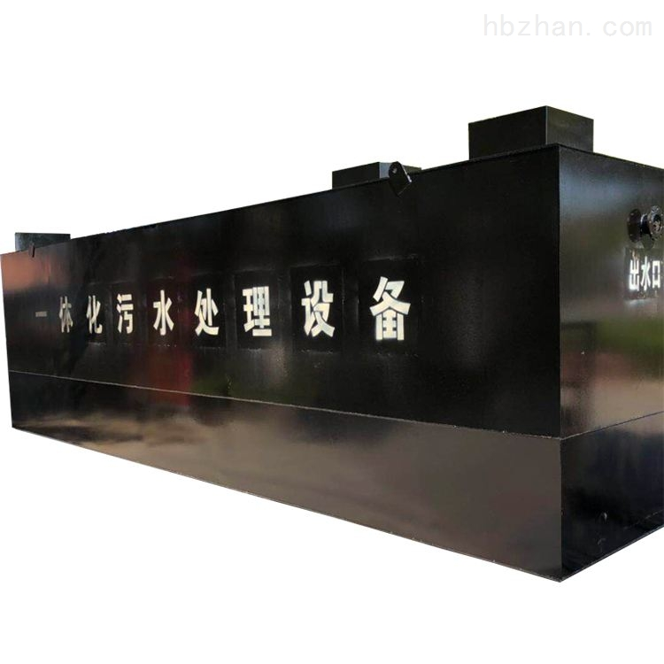 秦皇岛口腔污水处理设备安装说明