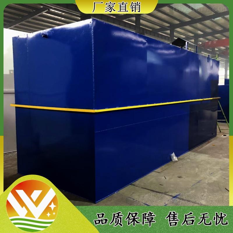 忻州口腔诊所污水处理设备参数