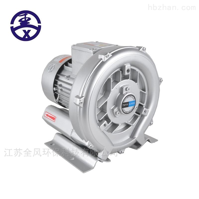 上海旋涡气泵