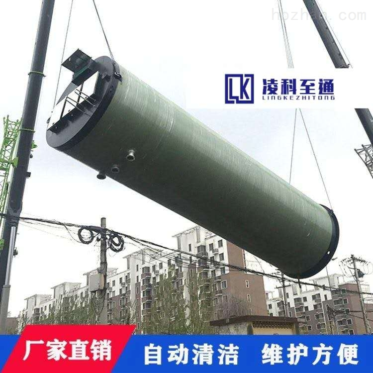 邢台服务区一体化预制泵站报价参数环保