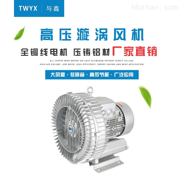 浙江增压旋涡泵厂家