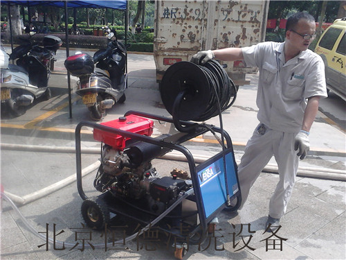 HD20/50管道清洗机(柴油机驱动)