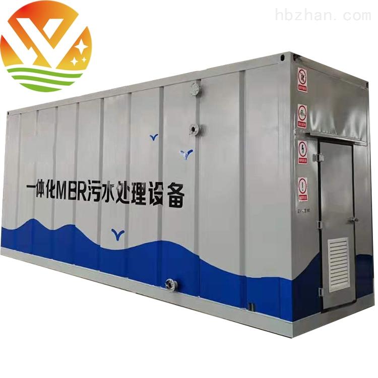 开封口腔门诊污水处理设备厂家