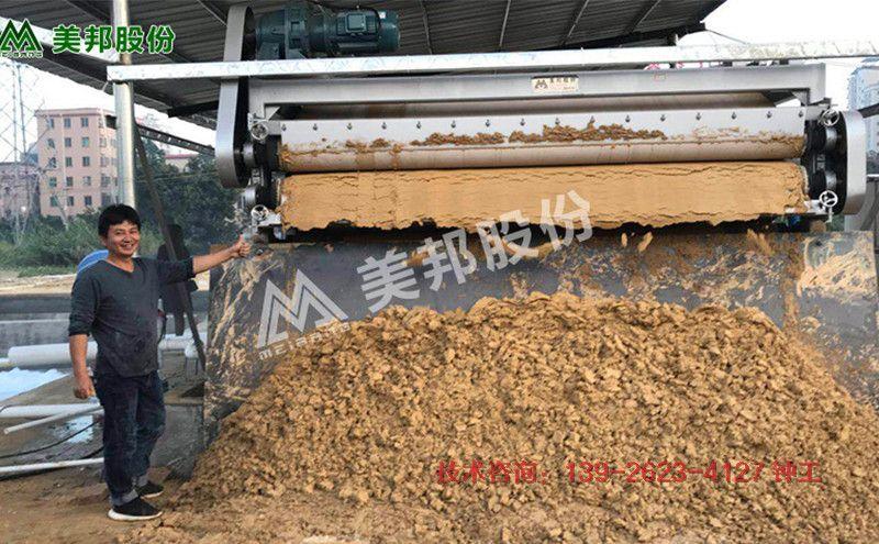 河源洗沙场泥水干化设备
