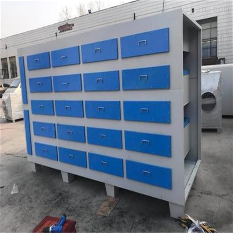 滁州废气吸附诚信厂家