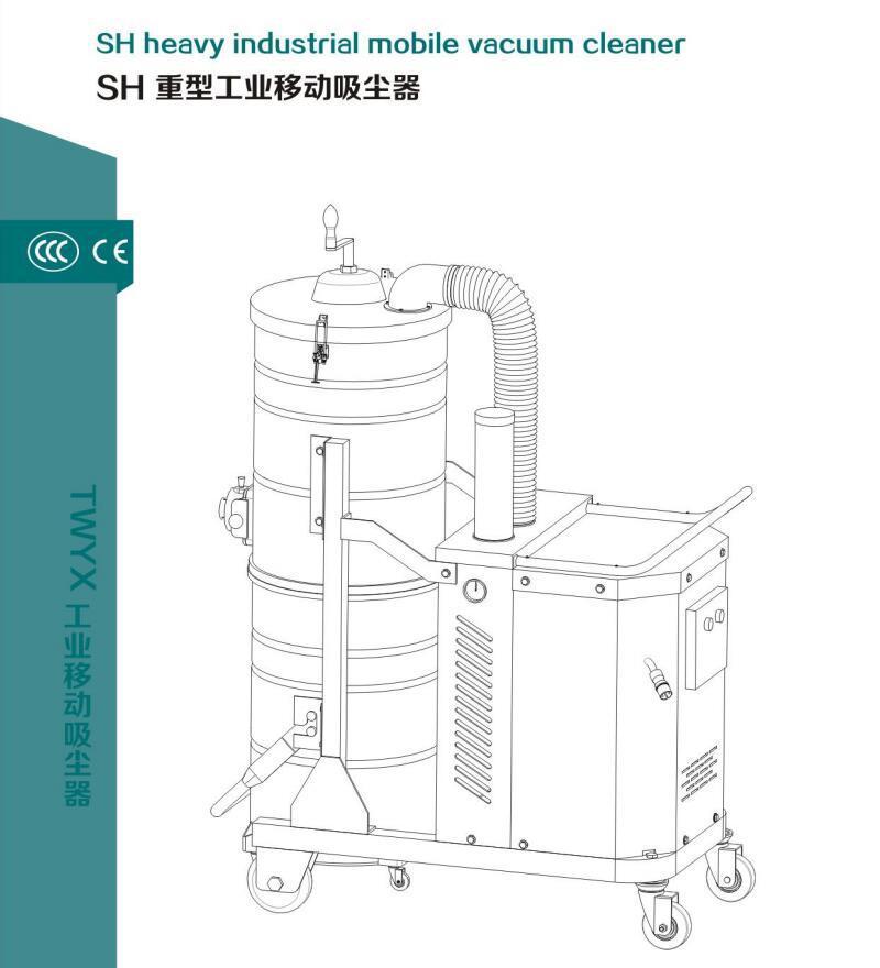重型SH7500 脉冲工业吸尘器 7.5KW大吸力全自动脉冲工业吸尘器 吸尘器厂家示例图1