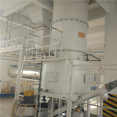 <strong>氯化钙旋转闪蒸干燥机组 大量出售</strong>