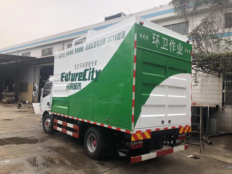 998 未来城市 生态环境管理专家 FutureCity 中国制造 污水净化车 H3