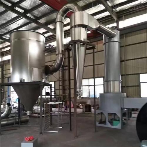 快速旋转闪蒸干燥机 厂家供应
