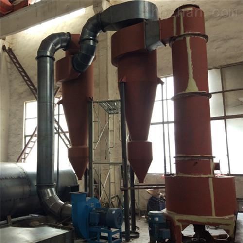 氯化钙旋转闪蒸干燥机组 配置齐全