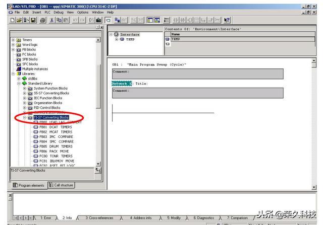 西门子工程师:S7-300、400 PLC 模拟量输入输出的量程转换控制