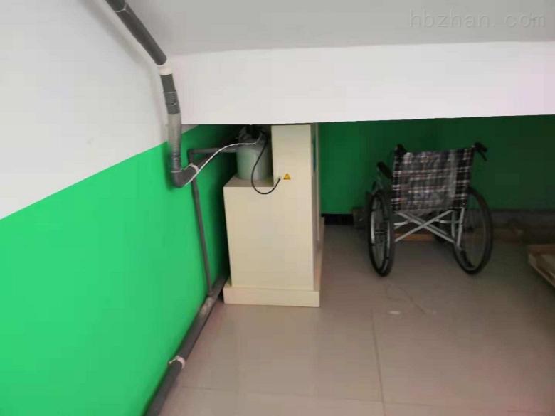 莆田卫生院污水处理设备
