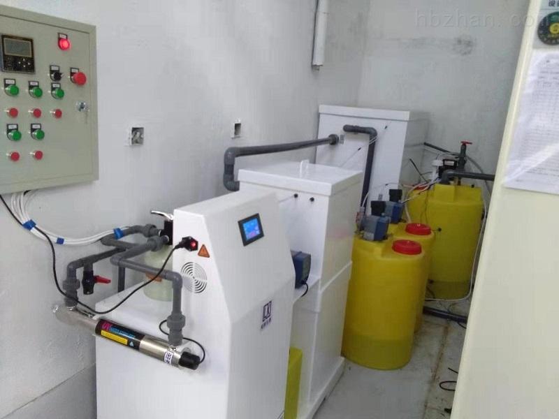 营口PCR检验科污水处理设备工作原理