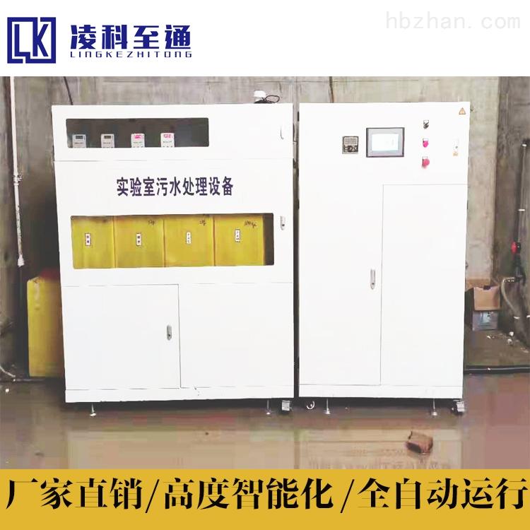 丽水PCR检验科污水处理设备日常维护