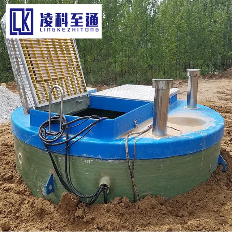 濮阳服务区一体化提升泵站*至通