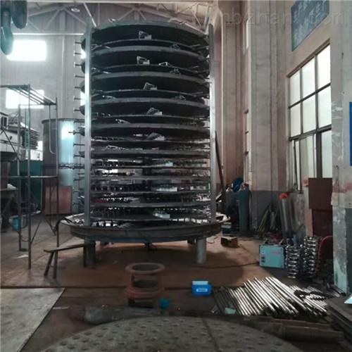 <strong>氯化石蜡盘式连续干燥机厂家报价</strong>