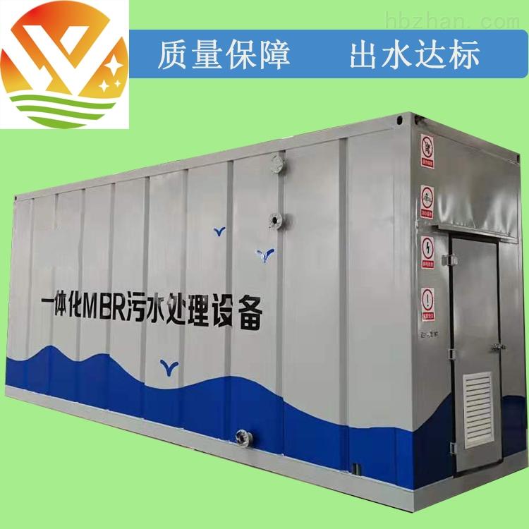 益阳口腔诊所污水处理设备采购