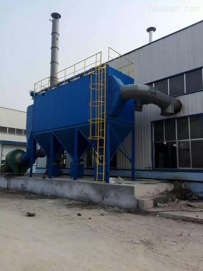 蚌埠布袋除尘设备厂家