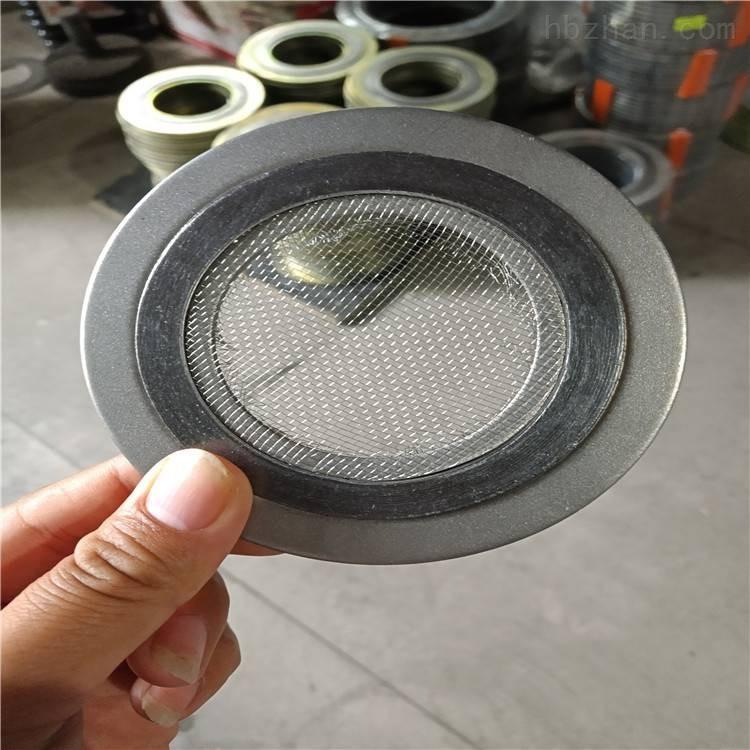 柔性石墨金属缠绕垫规格型号