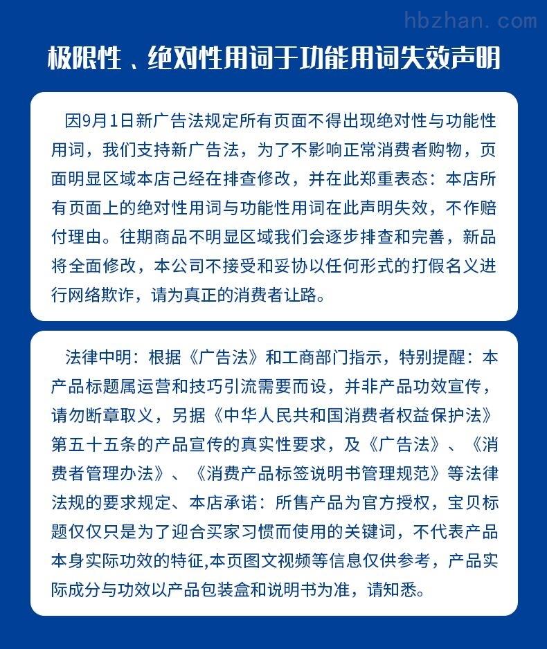 湖南污水厂消毒设备