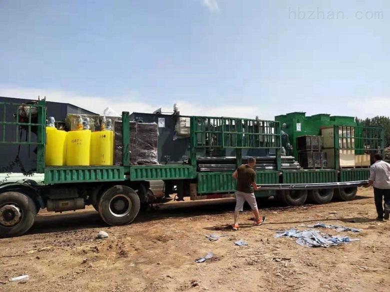 自贡-一体化污水泵站好