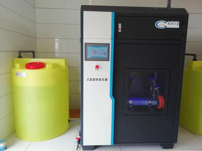 3公斤次氯酸钠发生器
