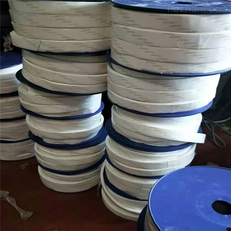 四氟接口密封带常用规格尺寸