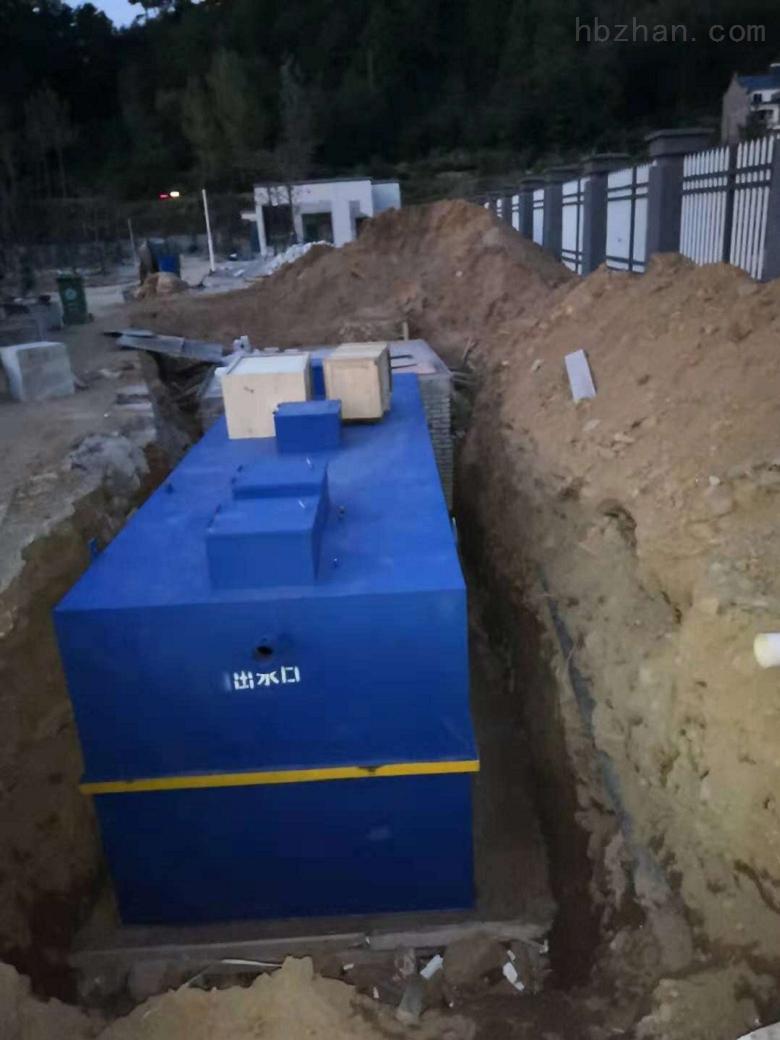 赤峰-一体化预制泵站技术