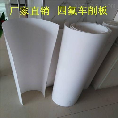 聚四氟乙烯桥梁板产品用途