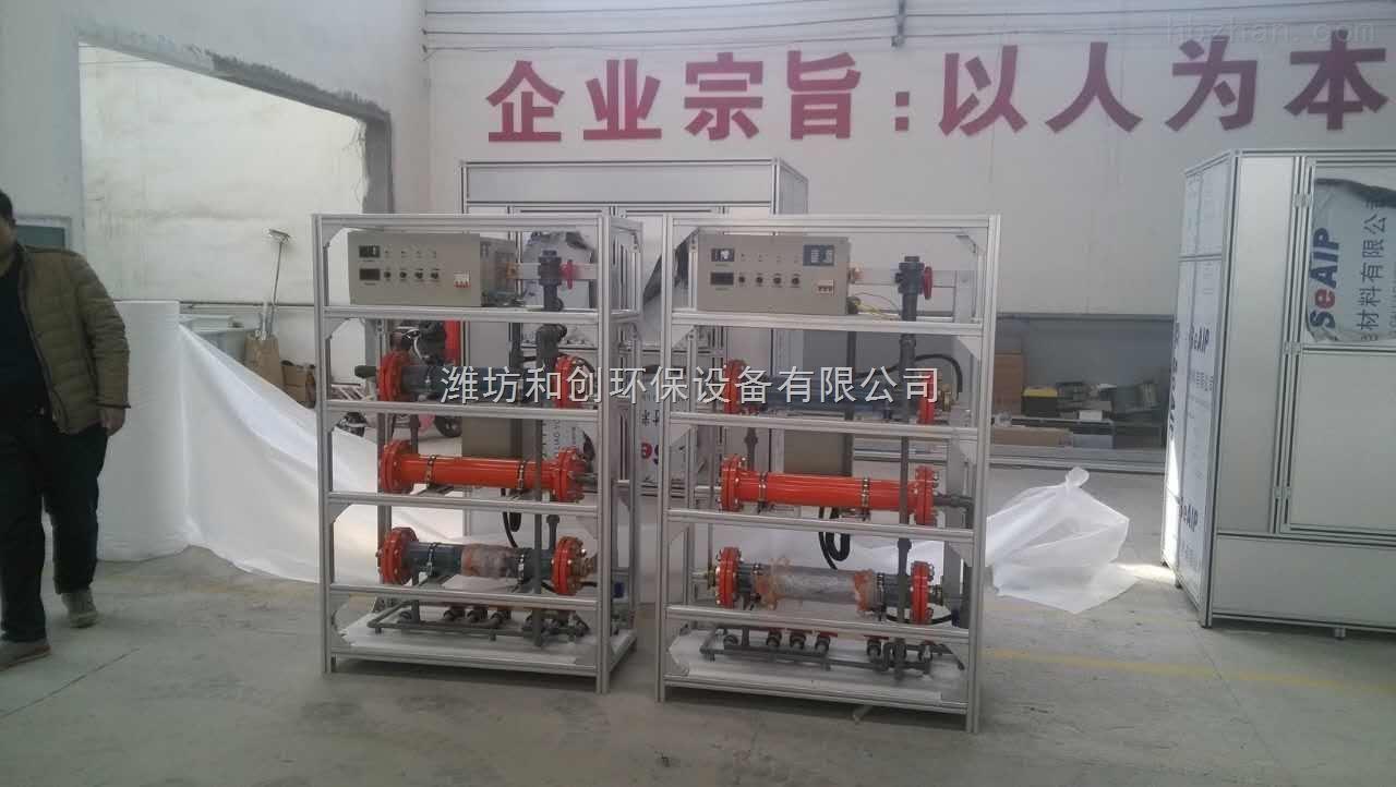 运城专业生产水厂次氯酸钠发生器消毒设备