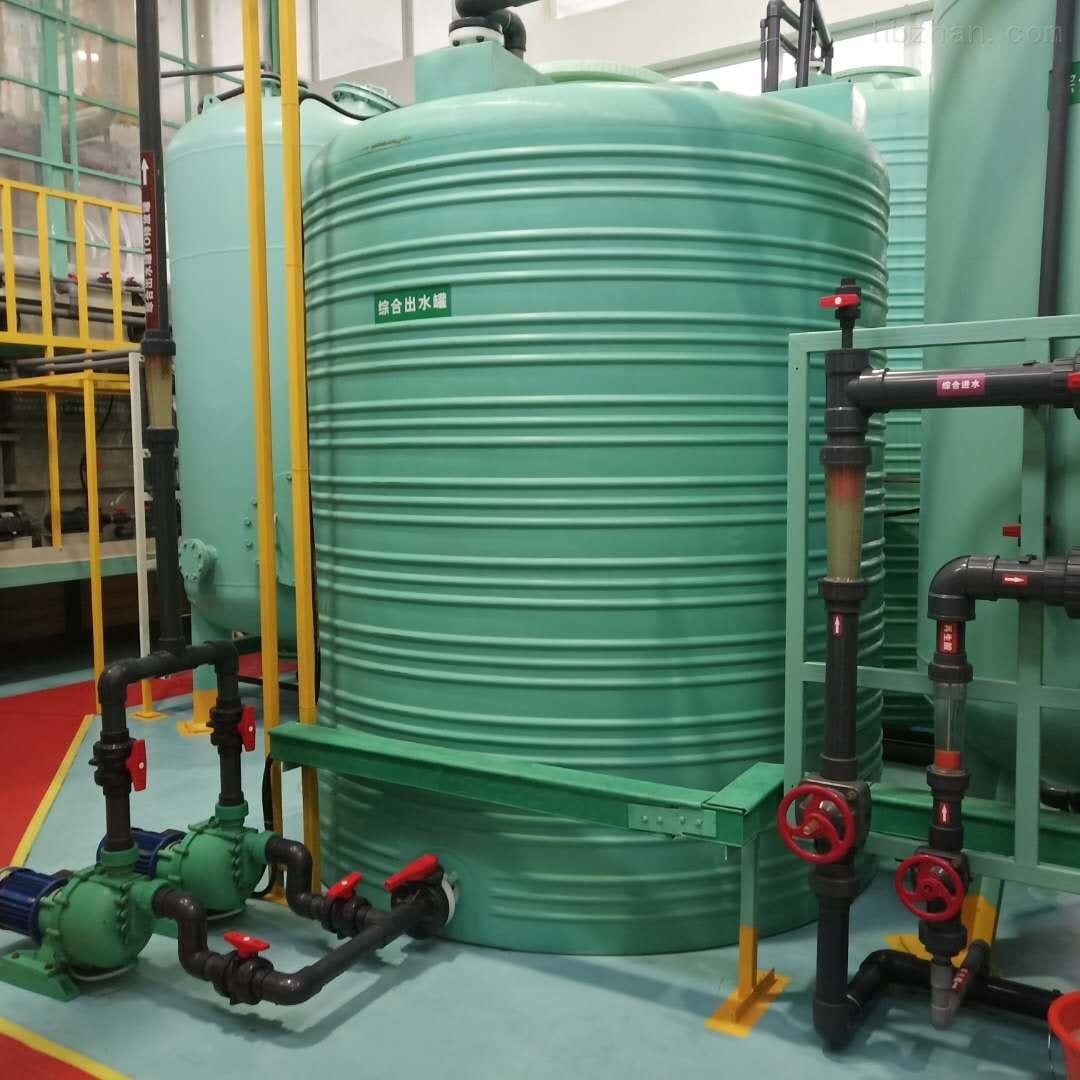 谦源8立方PE储罐  大型水箱