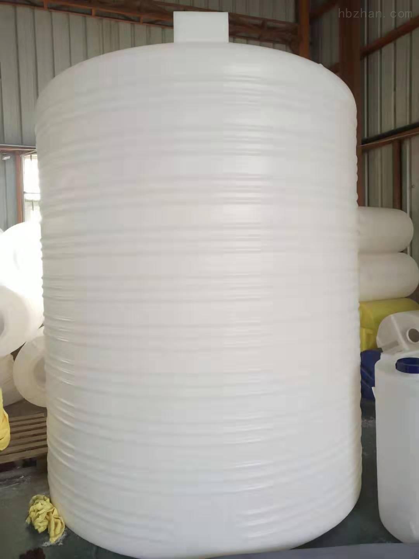 谦源8立方PE 水箱  硫代硫酸钠储罐