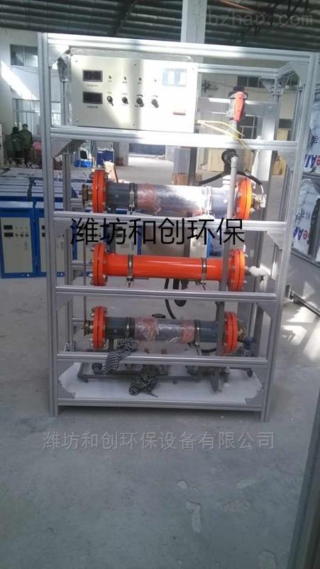 济宁生产简易次氯酸钠发生器厂家