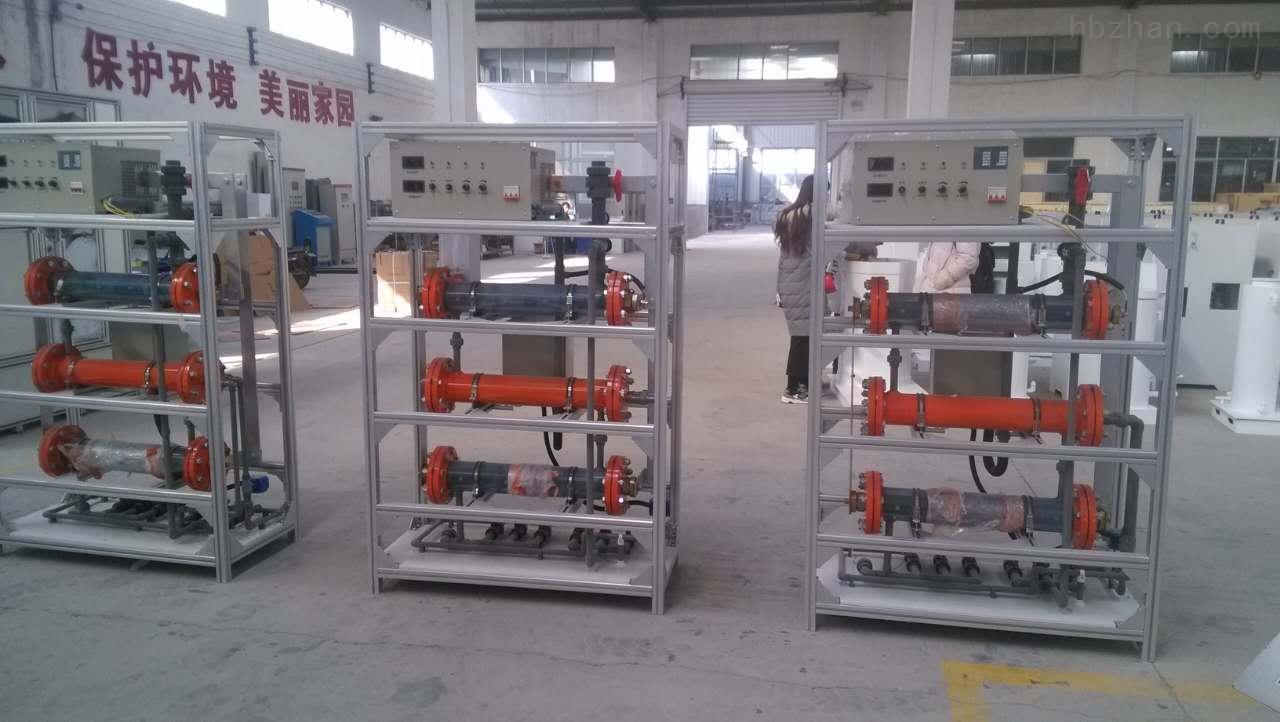 钦州生产水厂次氯酸钠发生器生产厂