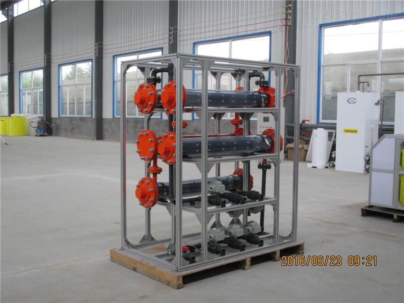 漯河生产盐水电解次氯酸钠发生器消毒设备
