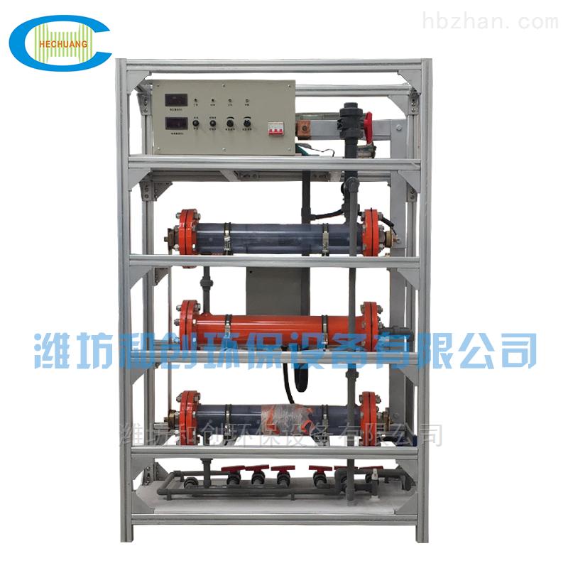 信阳生产简易次氯酸钠发生器厂家