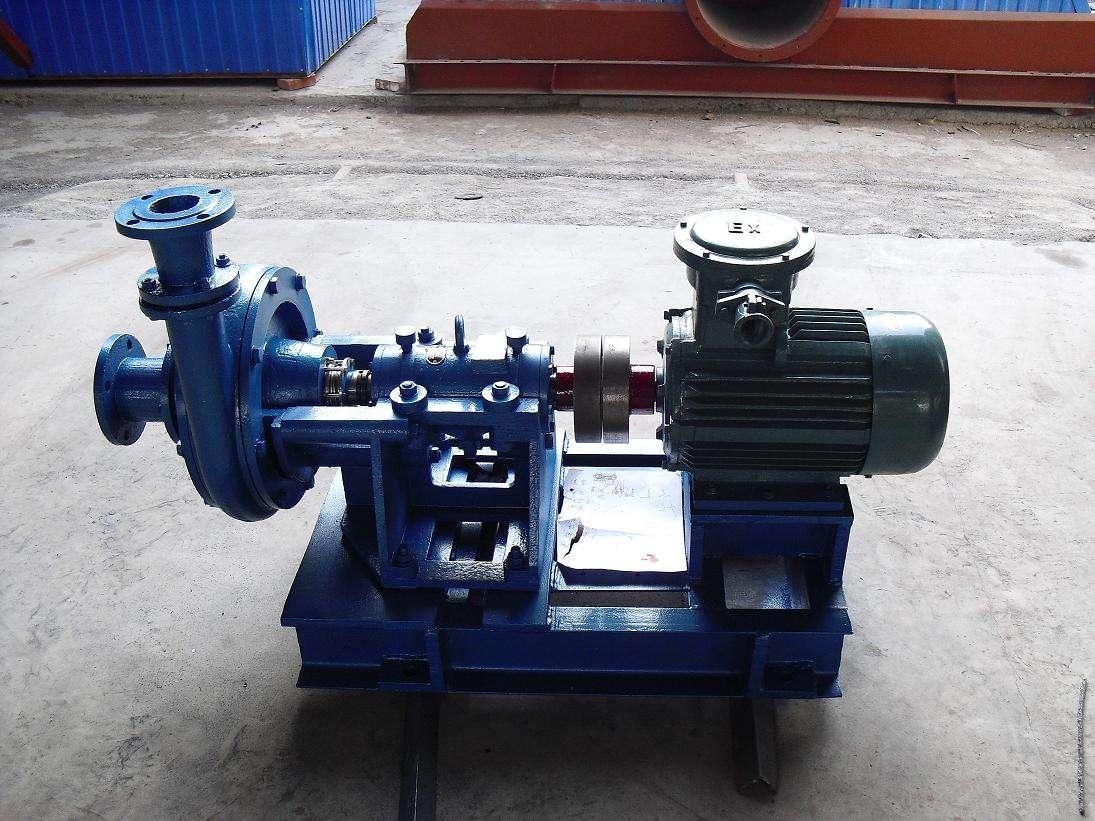 耐磨渣漿泵