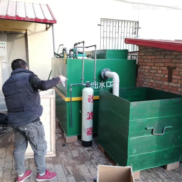 鹤壁门诊污水处理设备规格