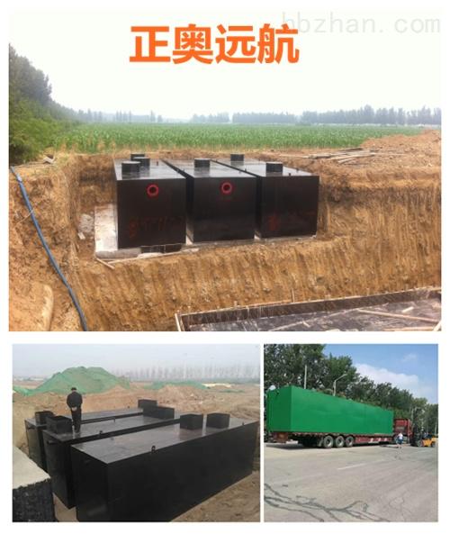 锦州医疗机构污水处理装置多少钱潍坊正奥