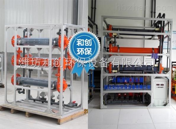 阳泉专业生产水厂次氯酸钠发生器厂家